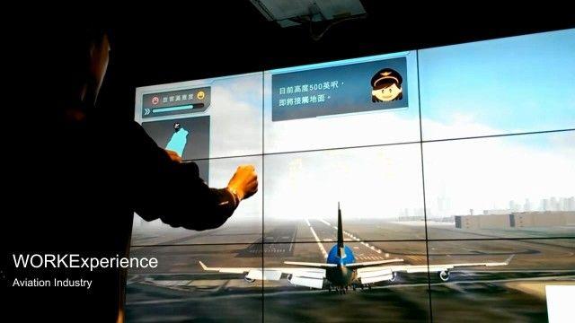 虛擬職場體驗 | Work experience