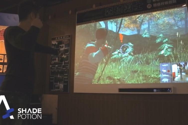 森林勇士體感狩獵 | The Hunting