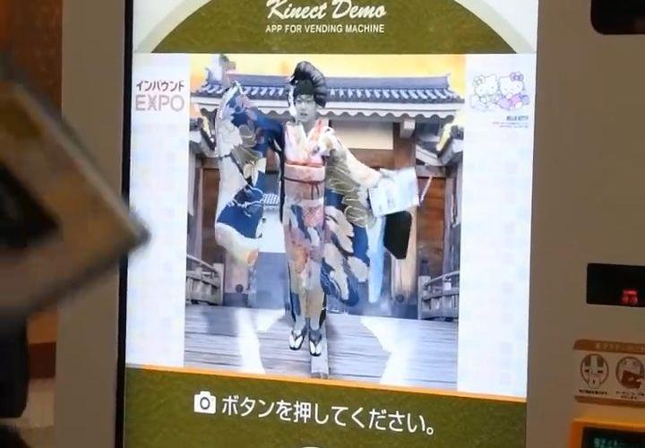 變身體驗:日本服飾 | AR Dressing: Japan Costumes